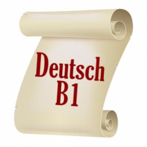 Group logo of Certificados de proficiência em alemão – A1 – C2, TestDaF, DSH, onSET, etc.